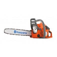 Husqvarna 236 - 14 inch Chainsaw